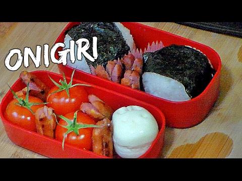 How to make Onigiri and Bento - How to make Japanese rice balls and lunchbox