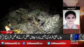 Dead-bodies of Air-hostesses including 6 passengers identified