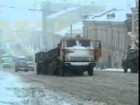 Cars Crashing on Snow  Ice 2
