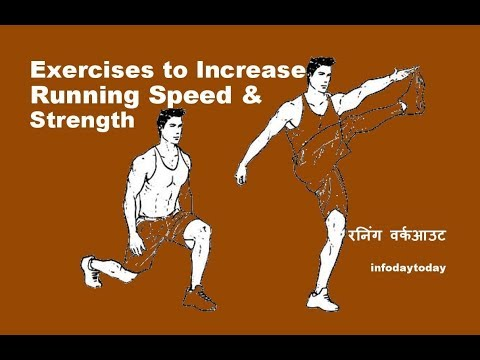 Best Exercises to Increase Running Speed