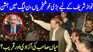 Last Hope for Nawaz Sharif | Dunya Kamran Khan Kay Sath