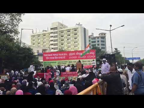 Protest going on at Chennai against Triple talaq bill.   All India Muslim personal law board member,
