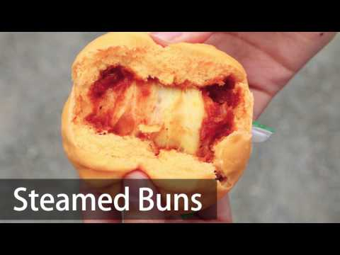 Nikuman, Pizza-man, Anman - Steamed Buns With Filling