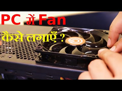 [हिंदी] How to install Case Fans in PC | Easy and Correct way | Fully Explained | by Tech AtoZ