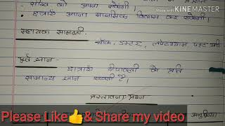 10 minutes) Lesson Plan In Hindi Video - PlayKindle org