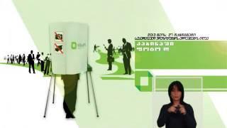 საინფორმაციო რგოლები პრეზიდენტის არჩევნები 2013 (ზერბაიჯანული)