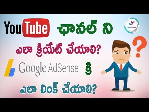 How to create youtube channel in telugu 2017 || how to earn money through Adsense || by Jeevan paul