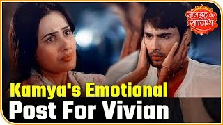TV actress Kamya Punjabi writes an emotional Post For Vivian Dsena | Saas Bahu Aur Saazish