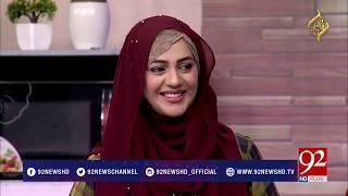 Rehmat e Ramazan | 1st Ramazan Iftar Transmission with Urooj Nasir | 17 May 2018 | 92NewsHD