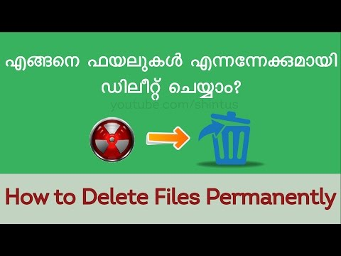 How to Delete Files Permanently ?