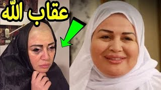 لن تصدق كيف عاقب الله الهام شاهين بعد تركها الاسلام ؟ مرض شديد جداً !!