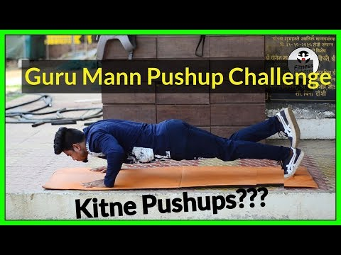 #GuruMannPushUpChallenge  By Fitness Fighters | Pushups