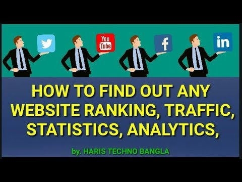 How To Find Out Any Website Ranking or Traffic or Statistics or Analytics