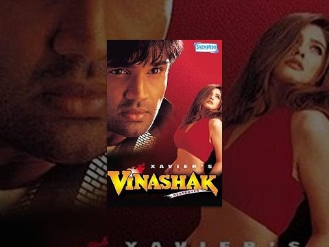 Xxx Mp4 Vinashak 1998 Hindi Full Movie Sunil Shetty Raveena Tandon Danny Denzongpa 90 39 S Hit Movie 3gp Sex