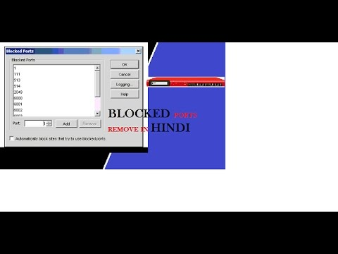 WATCHGUARD FIREWALL BLOCK PORT OPEN IN HINDI