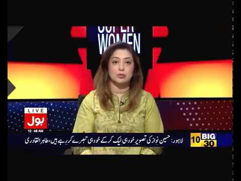 News Alert With Super Women | PM NAWAZ & AFGHAN PRESIDENT GHANI MEETING AT SCO