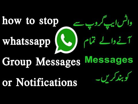 how to stop whatsapp group messages without leaving group urdu/hindi