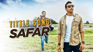 Safar | Title Song | Nepali Movie | Manan Sapkota | Sanjay Gupta | Shibir Pokharel | Nurja Shrestha
