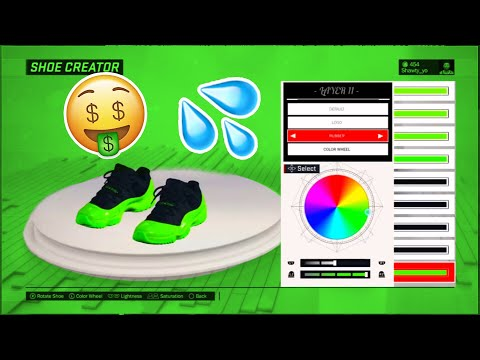 NBA 2K17 HOW TO MAKE NEW GREEN LIGHT JORDAN LOWS 11s! IT MAKES YOU SHOOT GREEN LIGHTS IN MYPARK!
