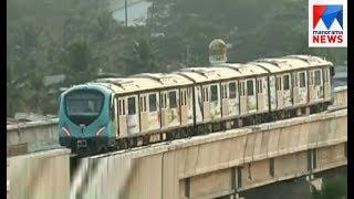 Heavy rush in Kochi Metro on first holiday | Manorama News