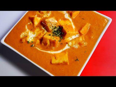 shahi paneer recipe in tamil paneer gravy in tamil shahi paneer punjabi style paneer curry in tamil