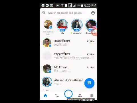 Messenger Profile picture Add [খুব সহজে মেসেঞ্জার প্রোফাইল ছবি সংযোগক্ত করুন এবং পরিবর্তন করুন]