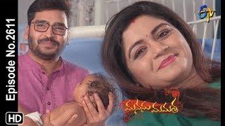 Manasu Mamata | 3rd June 2019 | Full Episode No 2611 | ETV Telugu