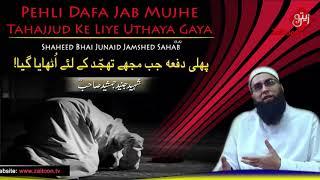 Kaamyaabi Kaya Hai - Izzat Ka Mayaar Kya Hai 《Me Jo Badla Wo Kese》by- Junaid Jamhed