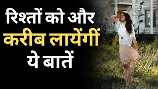 Heart touching quotes in hindi || Inspirational quotes  || Kuchh Sachchi baaten....
