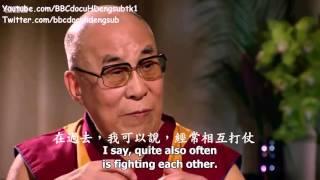 達賴喇嘛尊者接受BBC專訪 (附有中文字幕)