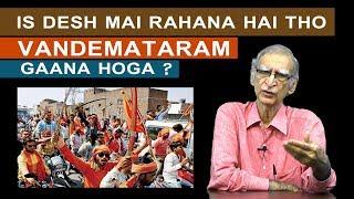 Vande-Matram : Refusal to Sing   Anti-patriotic   Desh Bhakti ka matlab kya ?  by Dr.Ram Puniyani .