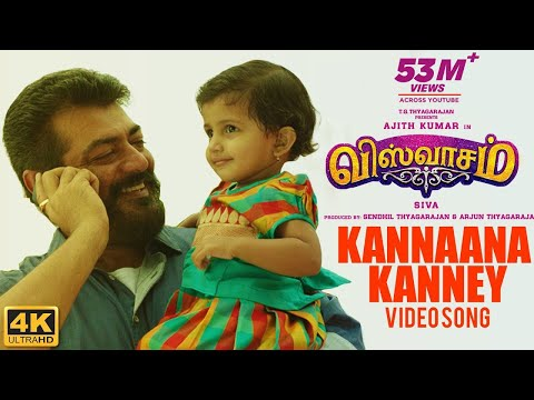 Xxx Mp4 Kannaana Kanney Full Video Song Viswasam Video Songs Ajith Kumar Nayanthara D Imman Siva 3gp Sex