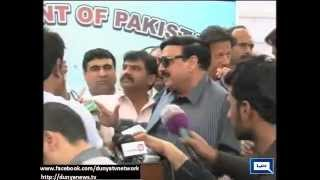 Dunya News | Sheikh Rasheed arguments with Nasreen Jalil over Imran Khan s turn to speak