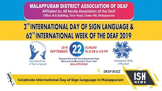 Celebrate International Day of Sign language in Malappuram
