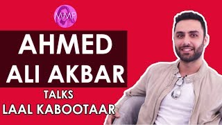 Ahmed Ali Akbar Opens Up About His Childhood and Laal Kabootar | Momina's Mixed Plate |