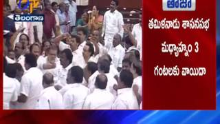 Stalemate continues in Tamil Nadu Assembly    Speaker Adjourns House till 3 pm