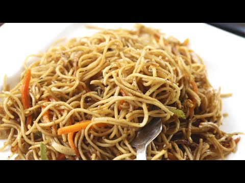 Veg ChowMein Recipe in Hindi चाऊमीन बनाने की विधि | Veg Chowmein Noodles Recipe Street Style Indian