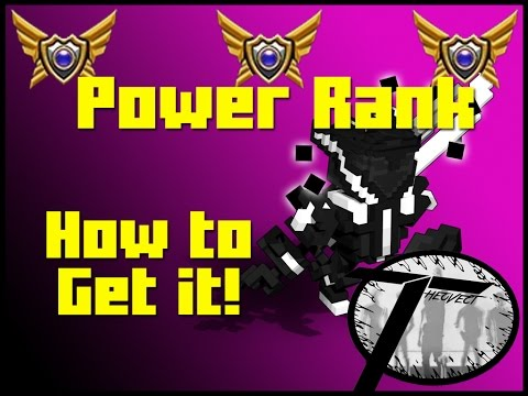 How to Get Power Rank