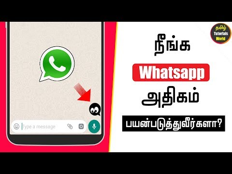 How to Hide Whatsapp Chat Tamil Tutorials World_HD