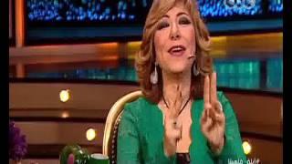 "#x202b;بالفيديو.. نجلة ""أبلة فاهيتا"" تسخر من لميس الحديدي#x202c;lrm;"