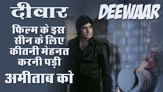 Deewar movie temple scene Amitabh Bachchan Yash Chopra