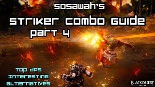 Black Desert Online: STRIKER vs WARRIOR 2 (Intense Fights