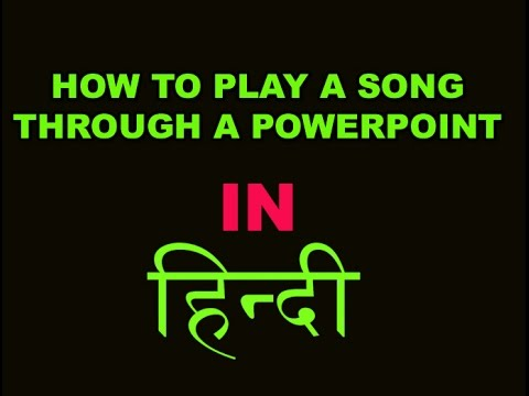 How To play a Song  Through a PowerPoint Hindi/Urdu
