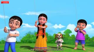 Gaali Pattam - Telugu Rhymes for Children