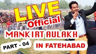 Mankirt Aulakh Live show in Fatehabad Haryana Official  Part 4