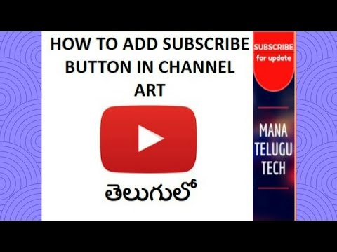 how to add subscribe button to youtube channel | telugu tutorial |