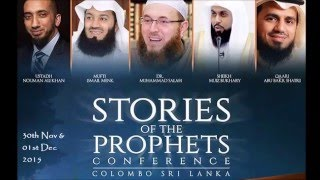 Stories of Prophets (SL Conference) - Isa (as) by Mufti Ismail Menk