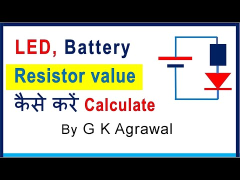 LED Resistor calculation, selection, experiment in Hindi