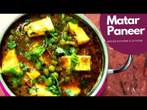 Matar Paneer Recipe | Restaurant Style Matar Paneer | Easy and Quick Mutter Paneer Recipe