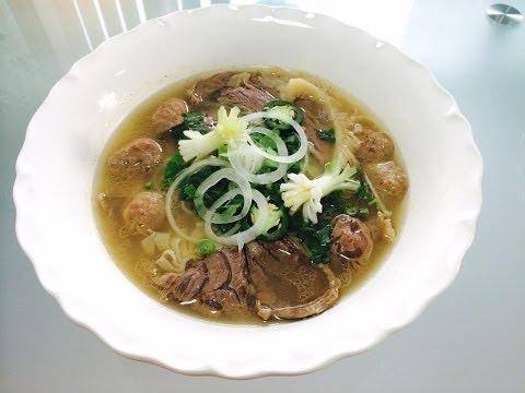 Vietnamese Beef Noodle Soup | Phở Bò